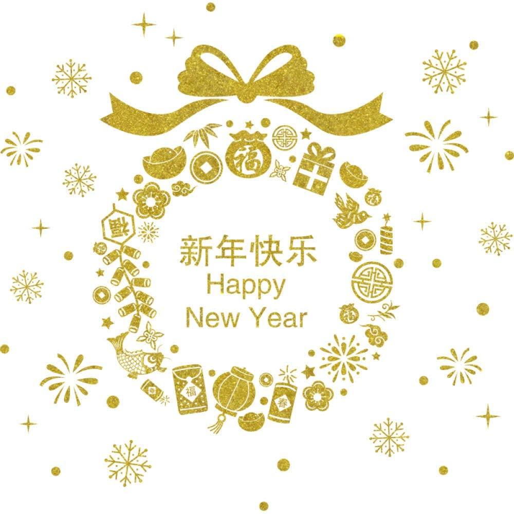SUN-YUANYI Pegatinas de Pared de decoración Dorada de Navidad Creativas 2020 Día de año Nuevo Diseño de Tienda de año Nuevo Pegatinas de vidrieras para Puertas